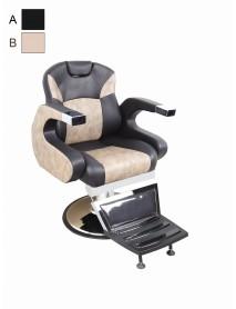 Barber Chair Sugarwisp BK018